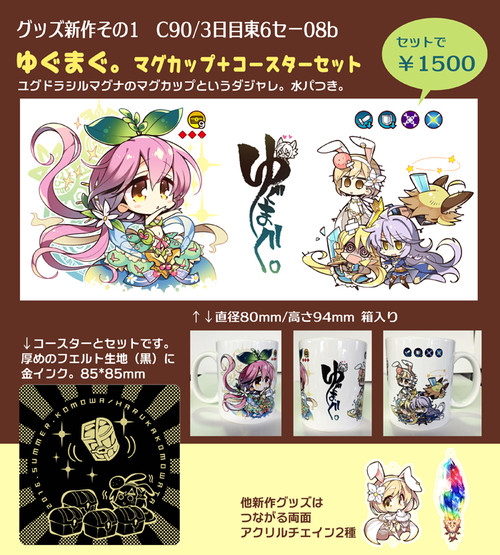 Osinagaki_4yu